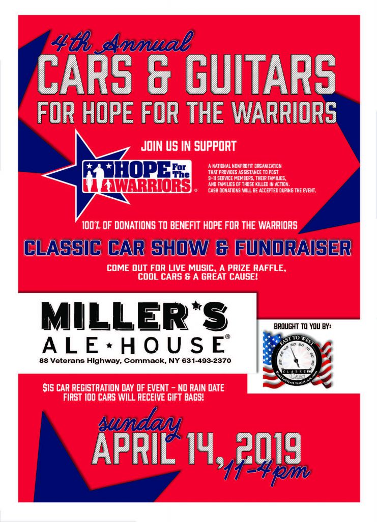 Cars and Guitars @ Miller's Ale House
